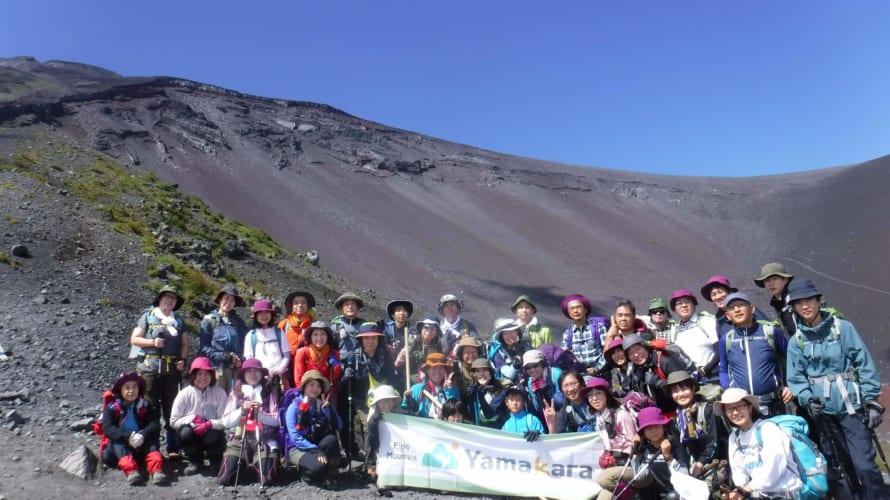 【2019年富士登山を検討されている方へ】富士登山レポート