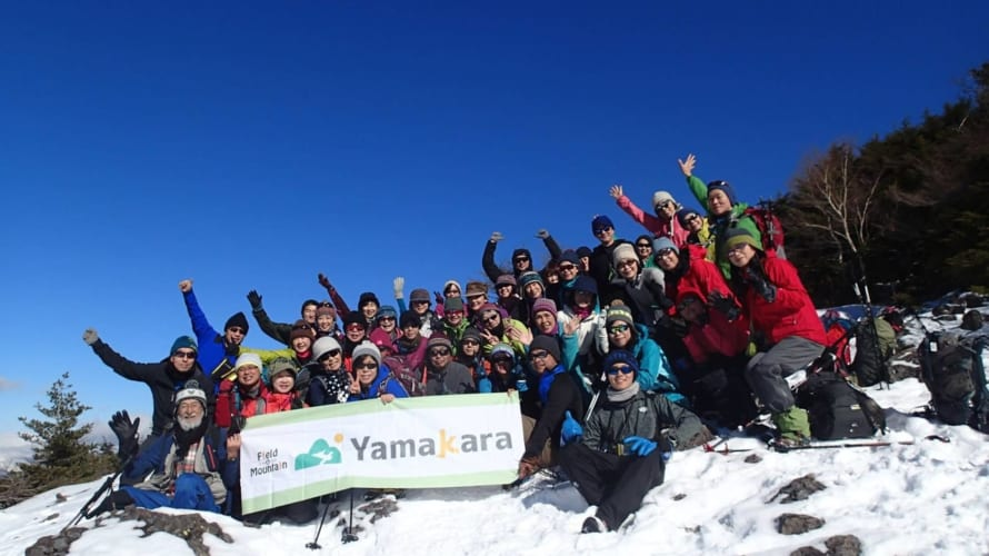 Yamakara黒斑山雪山登山集合写真