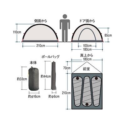 【2-3人用テント】モンベル ステラリッジ テント 3型