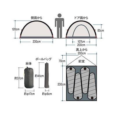 【3-4人用テント】モンベル ステラリッジ テント 4型