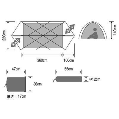 【7-8人用テント】ダンロップ タフコンディション・アルパインテント V-8