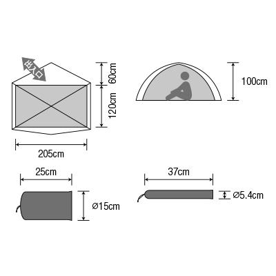 【1-2人用テント】ダンロップ コンパクト登山テント VS-20