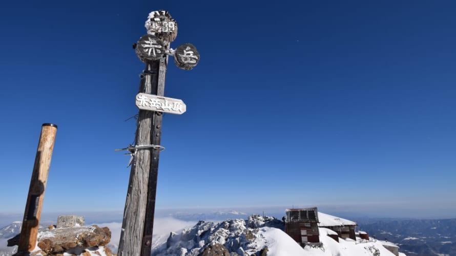 【行ってきました】行者小屋にテント泊雪の赤岳登頂!