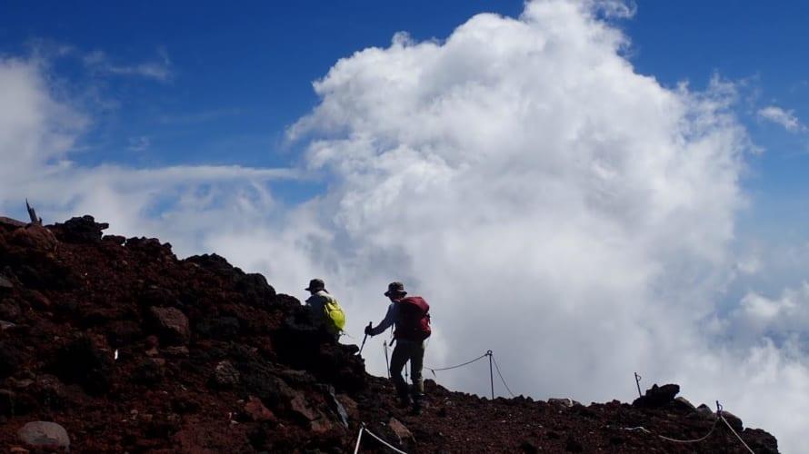 【富士登山をされる方必見!】お得な手ぶら割りのご案内
