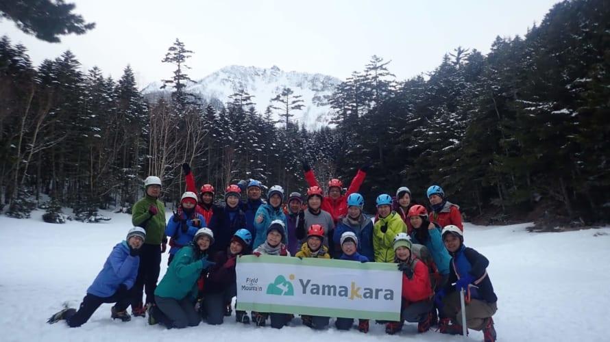 【行ってきました】雪の天狗岳登頂~登山装備レンタル付ツアーYamakara
